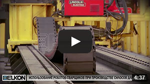 завод по производству бетона краснодар